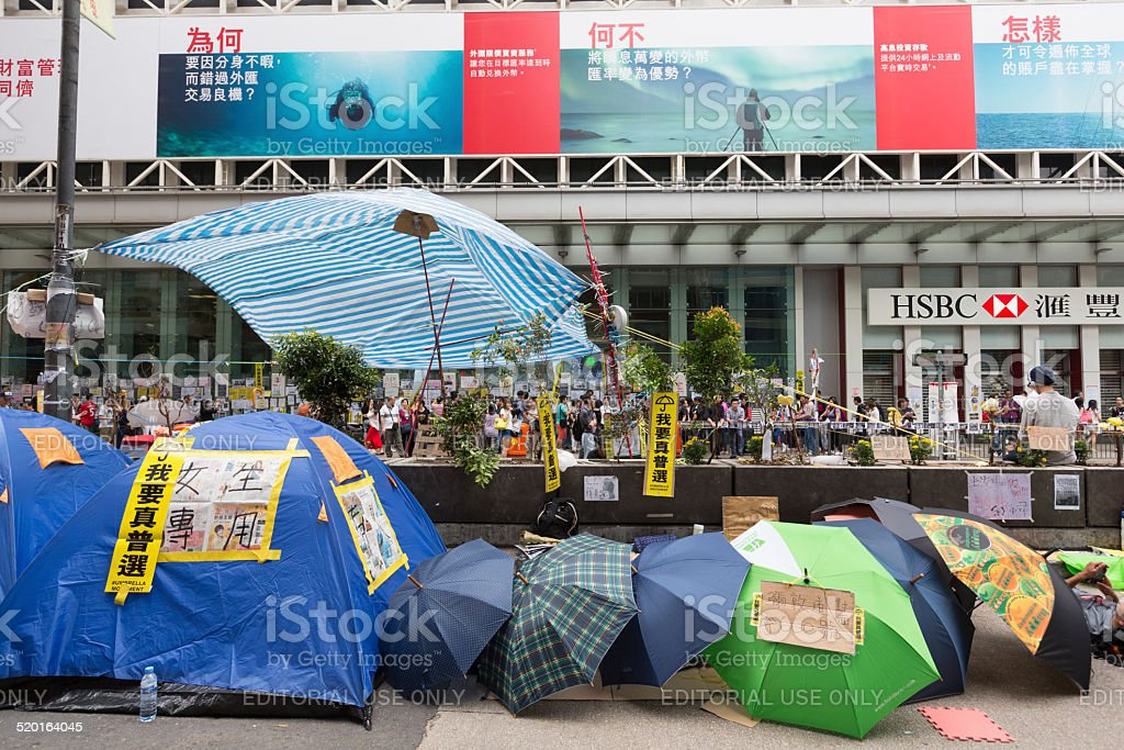 Hong Kong Occupy Central Protests stock photo