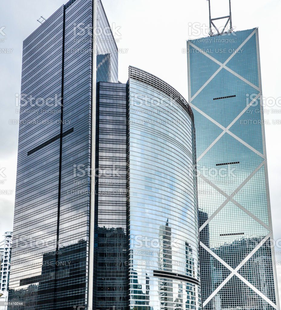 Hong Kong Office Buildings stock photo