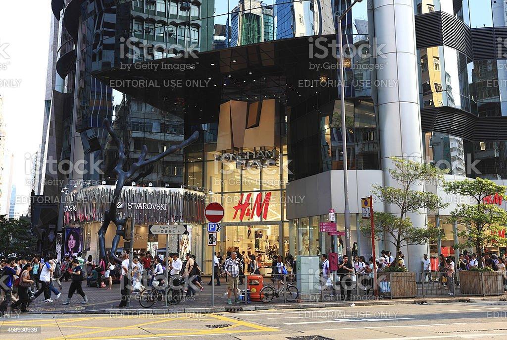 H&M Hong Kong royalty-free stock photo