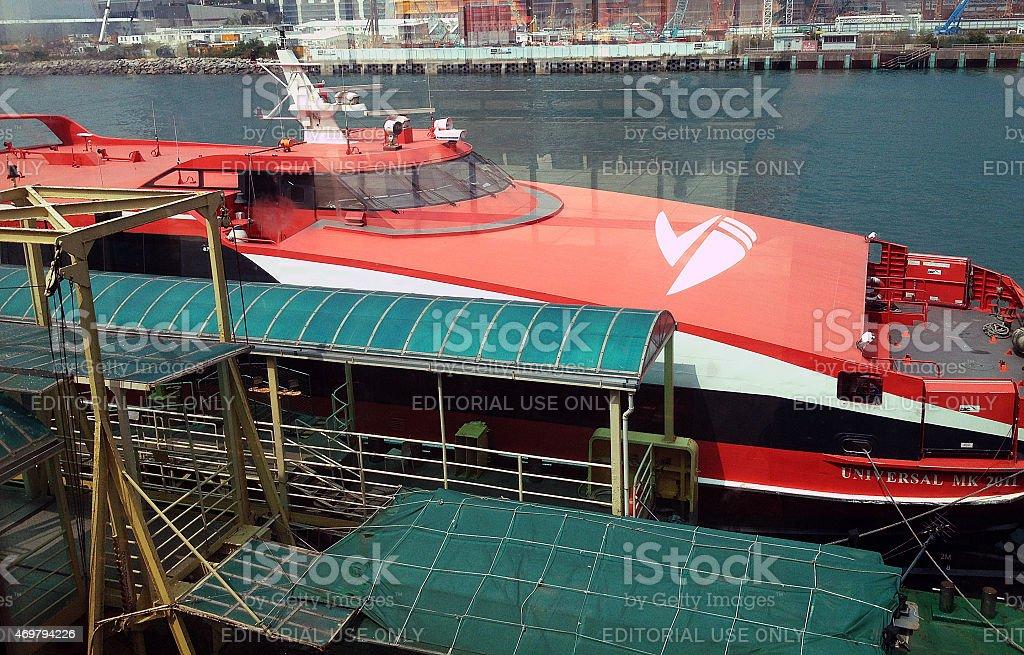 Hong Kong Speed Ferry to Macau stock photo