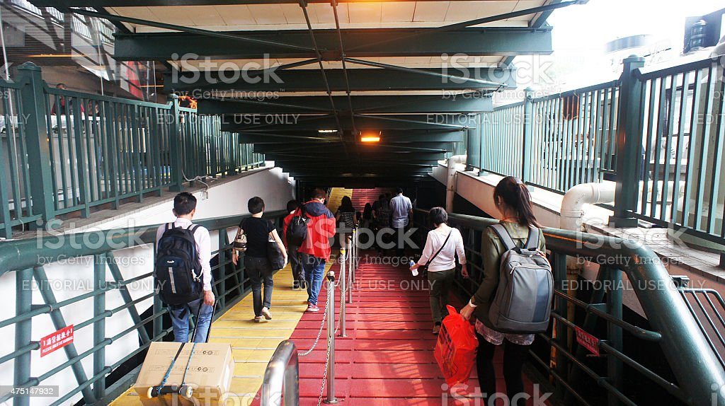 Hong Kong Star Ferry Terminal stock photo