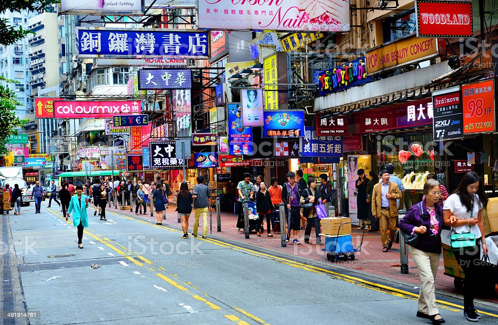 Hong Kong street, crowded and signs everywhere stock photo