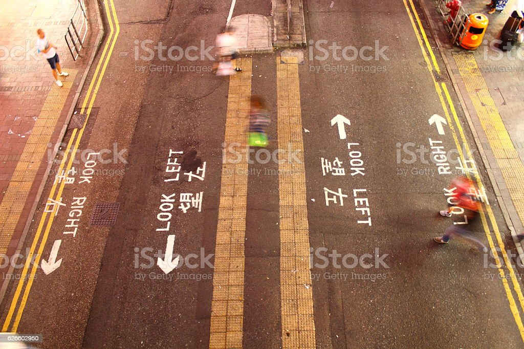 hong kong street sign stock photo