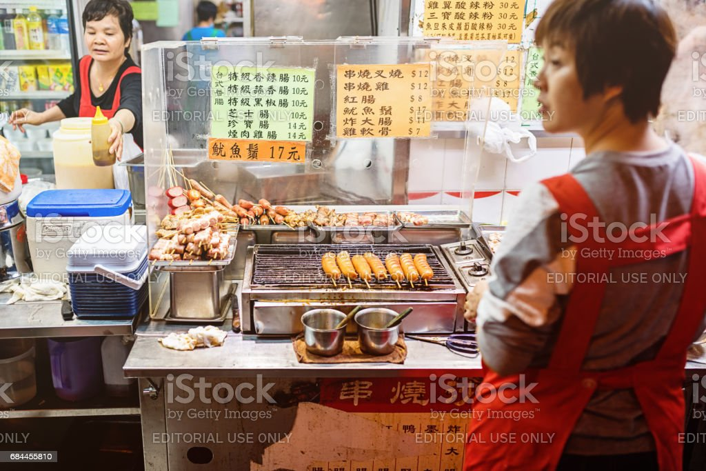 Hong Kong Street Takeaway Snack stock photo
