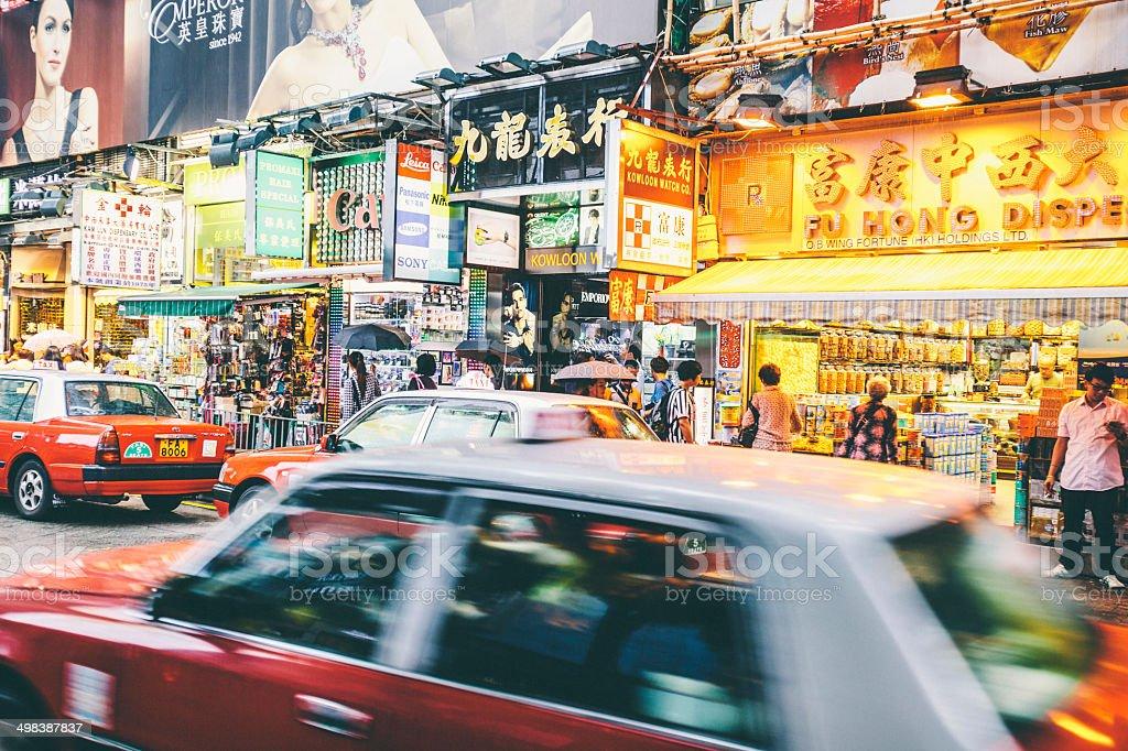 Hong Kong streets. stock photo