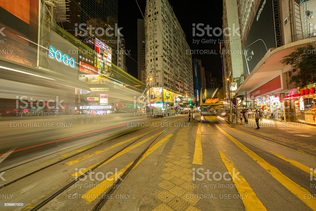 Hong Kong traffic stock photo