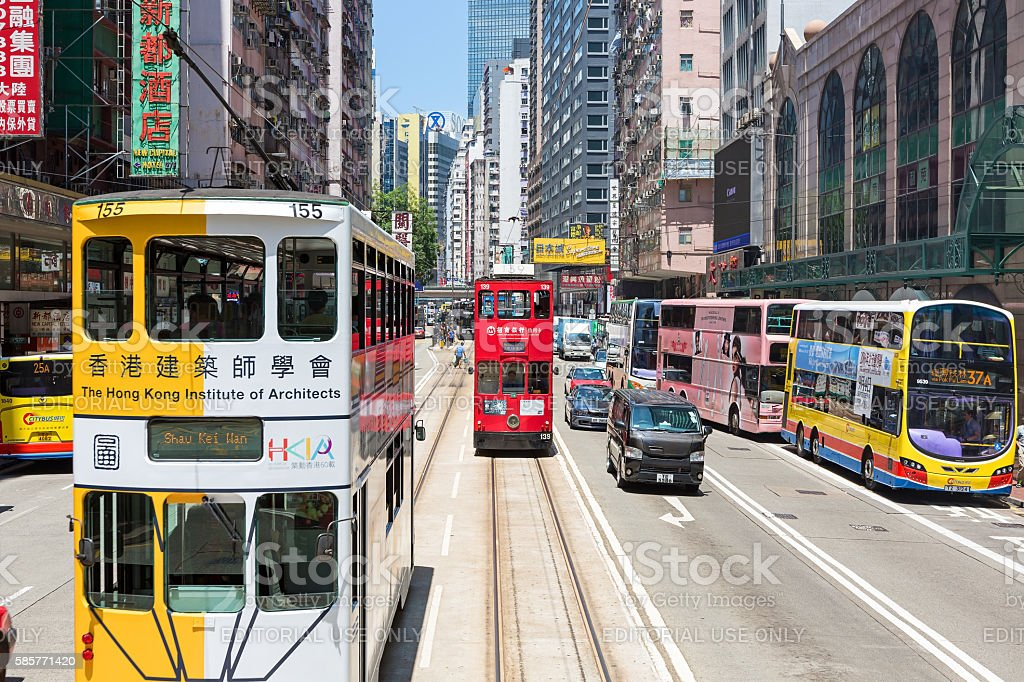 Hong Kong Trams stock photo