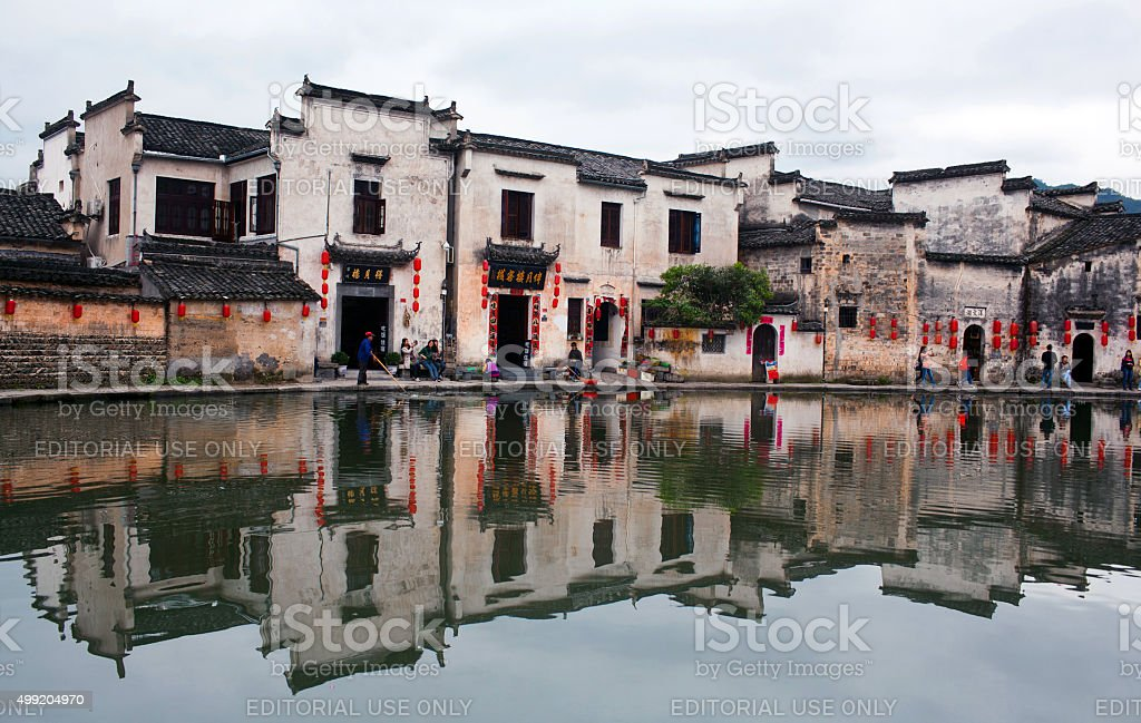 Hongcun village in Anhui Province, China stock photo