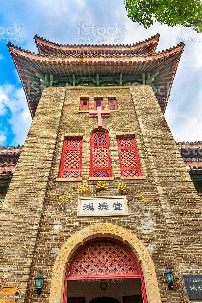 Hongde Tang Christian Church Duolon Cultural Road Hongkou Shsnghai stock photo