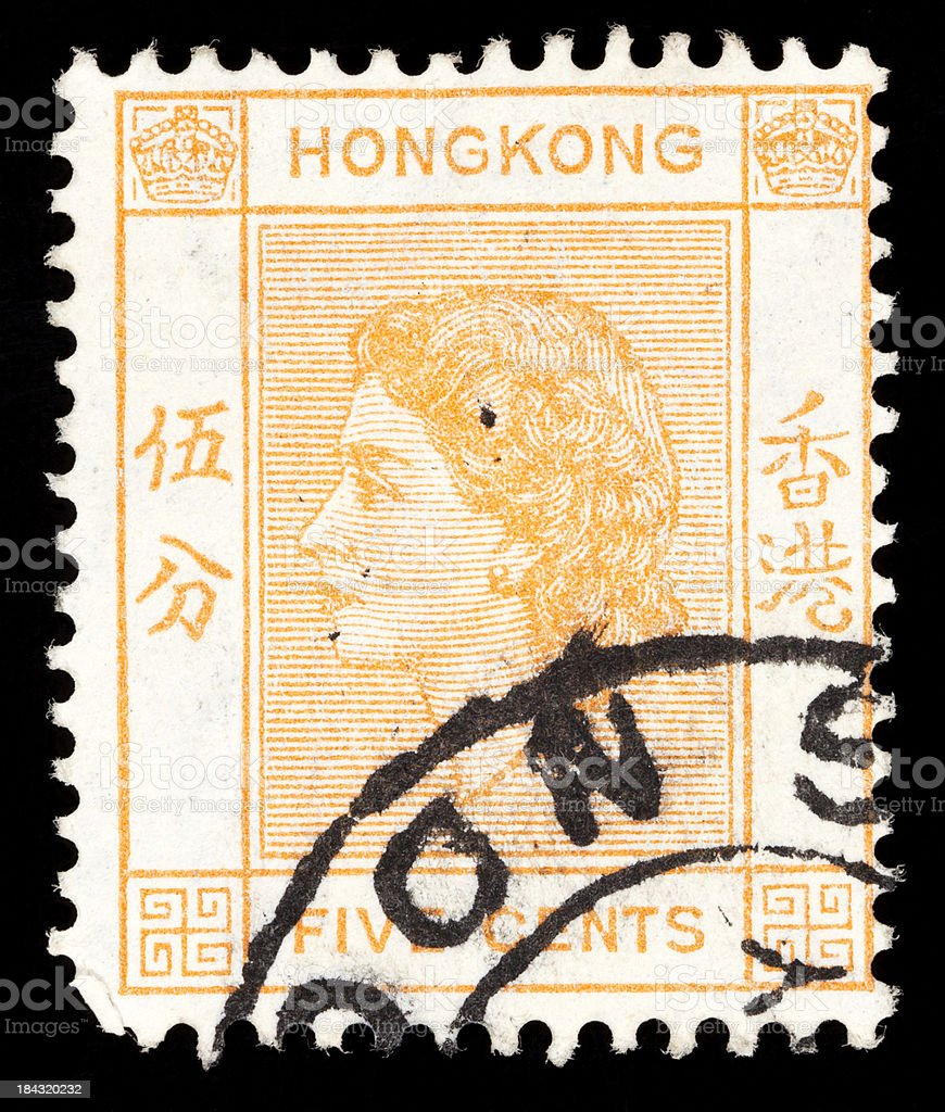 Hongkong Postage Stamp stock photo