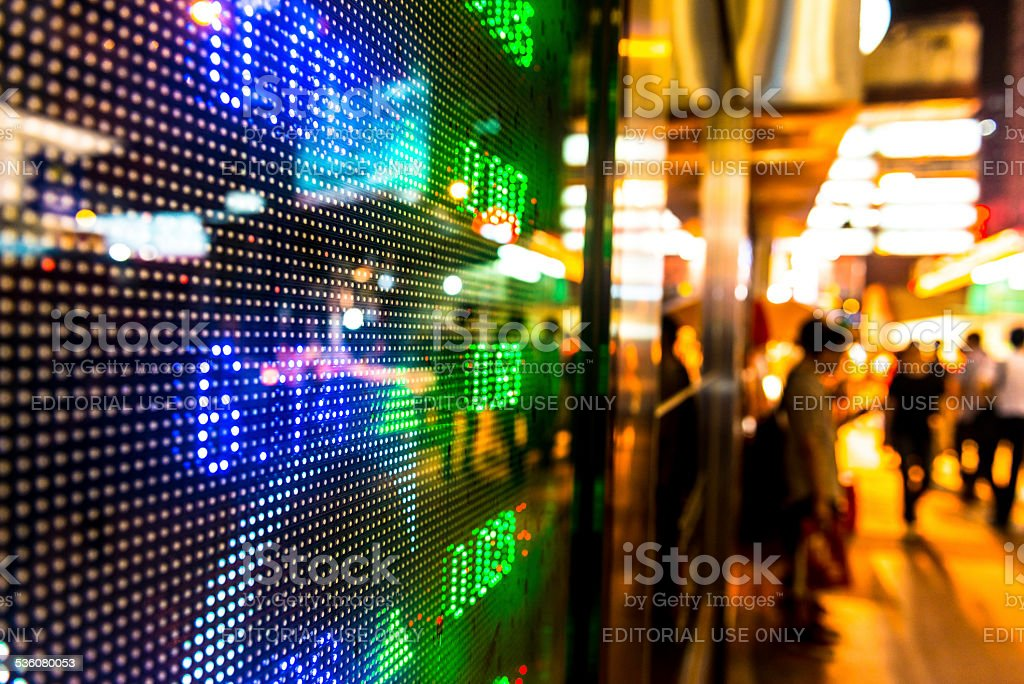 Hongkong stock exchange market display screen board on the street. stock photo