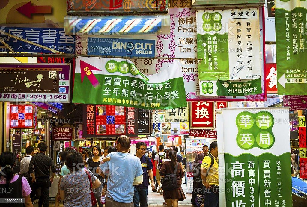 Hongkong Street Scene royalty-free stock photo