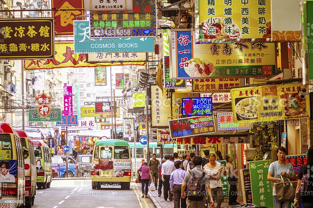 Hongkong Street Scene royalty-free stock photo