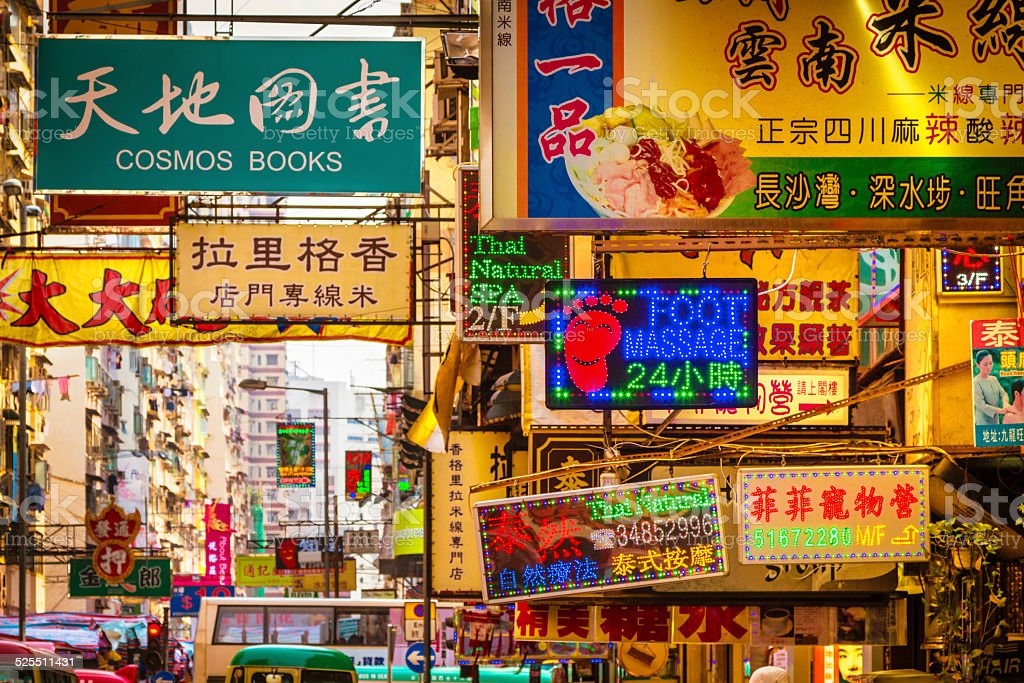 Hongkong Street Scene with Neon signs stock photo