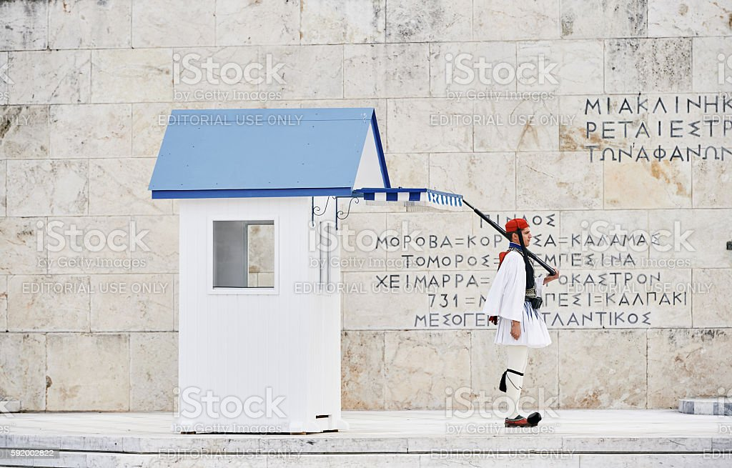 Honor Evzones guard woth rised rifle in Syntagma Square stock photo