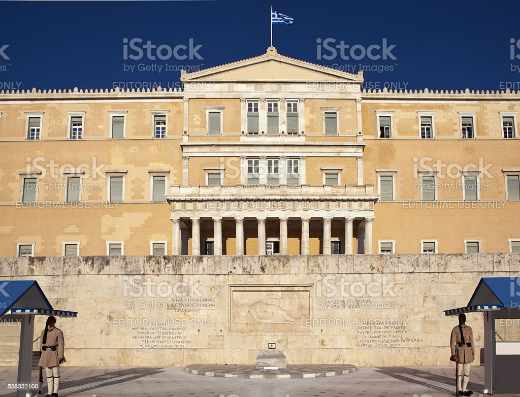 Honor guard at the Parliament Building. Athens. Greece. stock photo