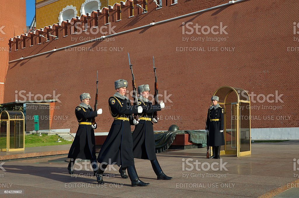 Honor guard near the Kremlin wall, Moscow, Russia stock photo