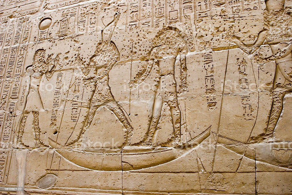 Horus Arrives stock photo