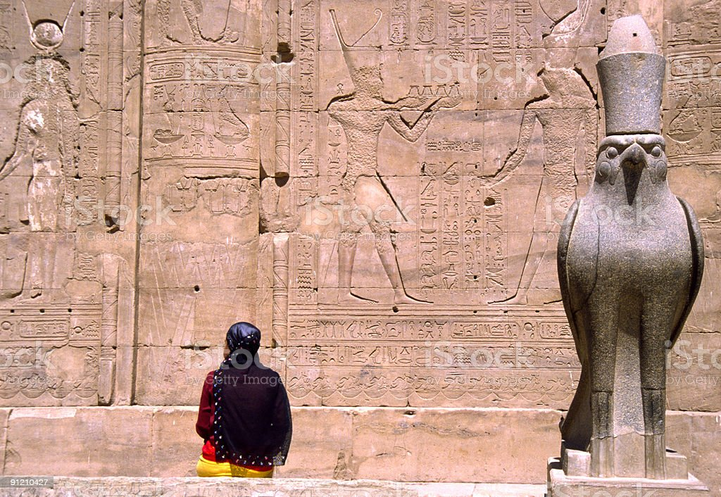 Horus temple in Edfu stock photo