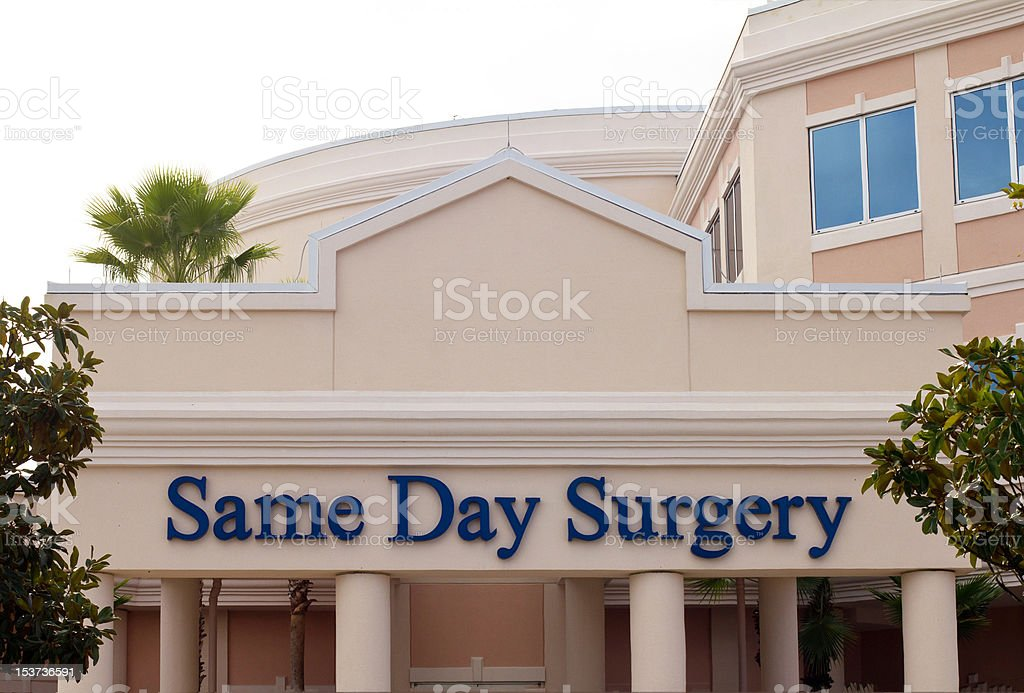 Hospital with Same Day Surgery stock photo