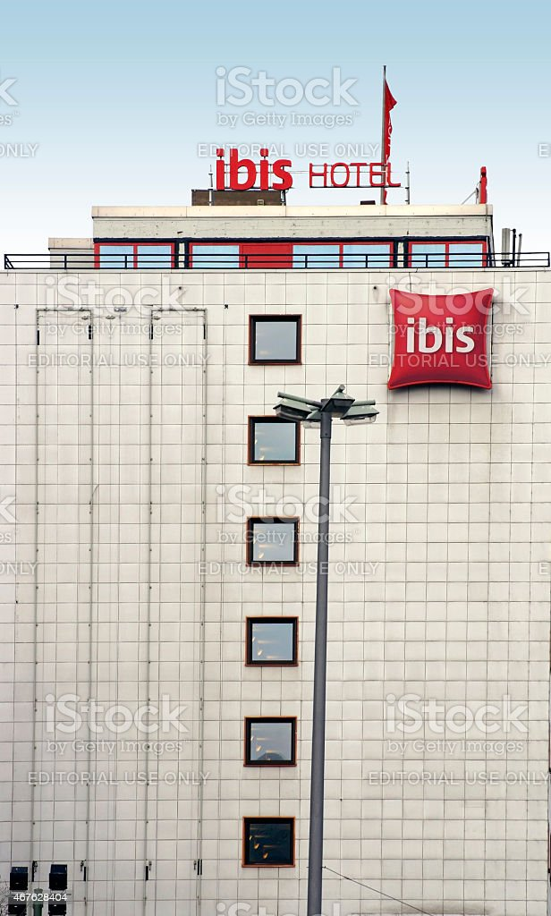 Hotel Ibis Berlin Messe stock photo