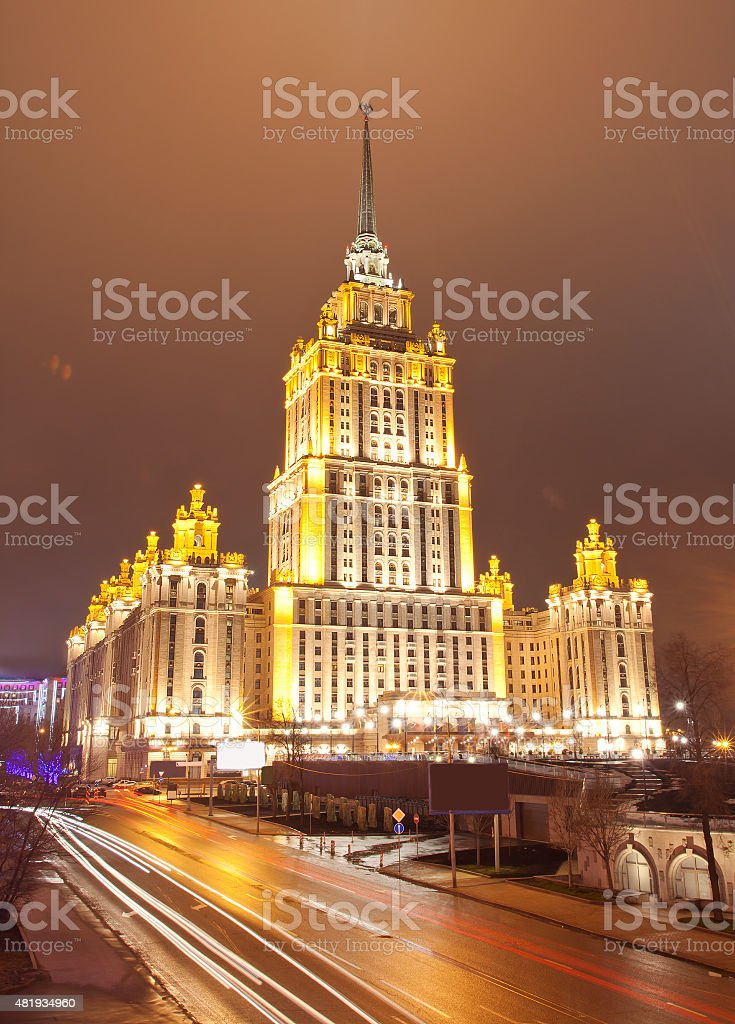 Hotel Radisson Royal, formerly known as the hotel 'Ukraine'. Moscow stock photo