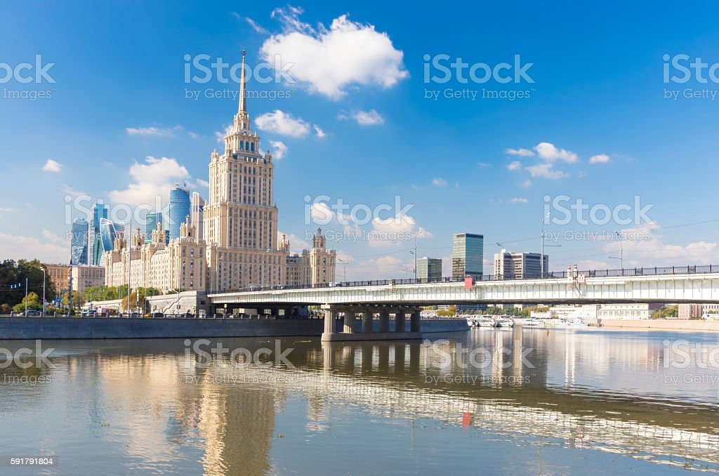 Hotel Ukraina in Moscow stock photo