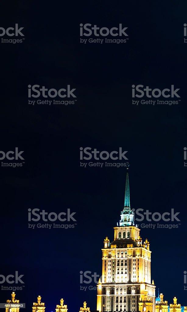 Hotel Ukraine at Night stock photo