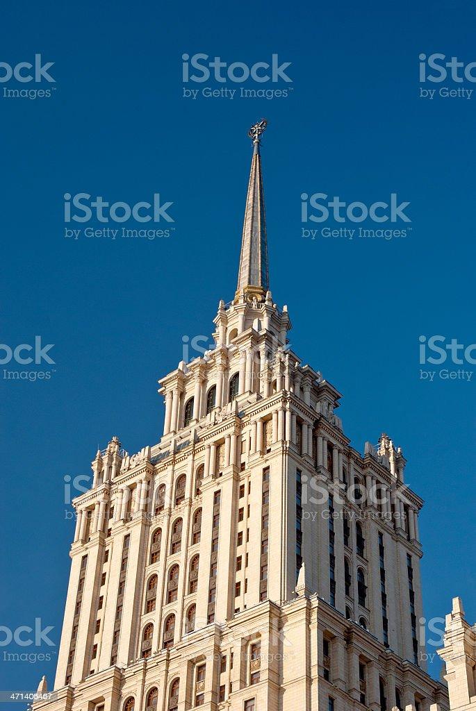 Hotel Ukraine, Moscow royalty-free stock photo