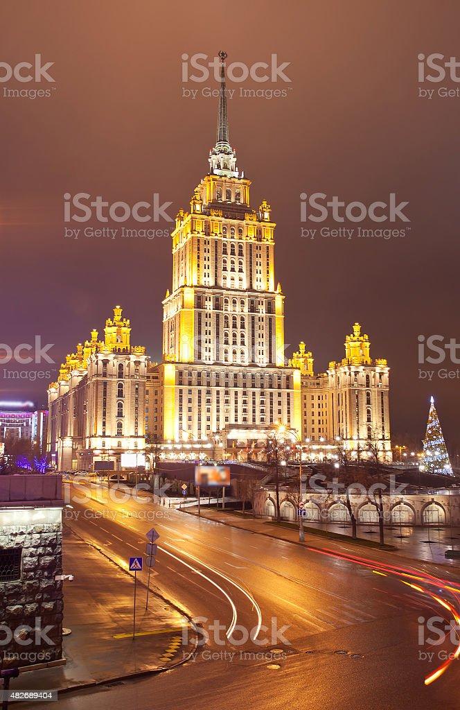 Hotel Ukraine with beautiful illumination at evening. Moscow. Russia stock photo