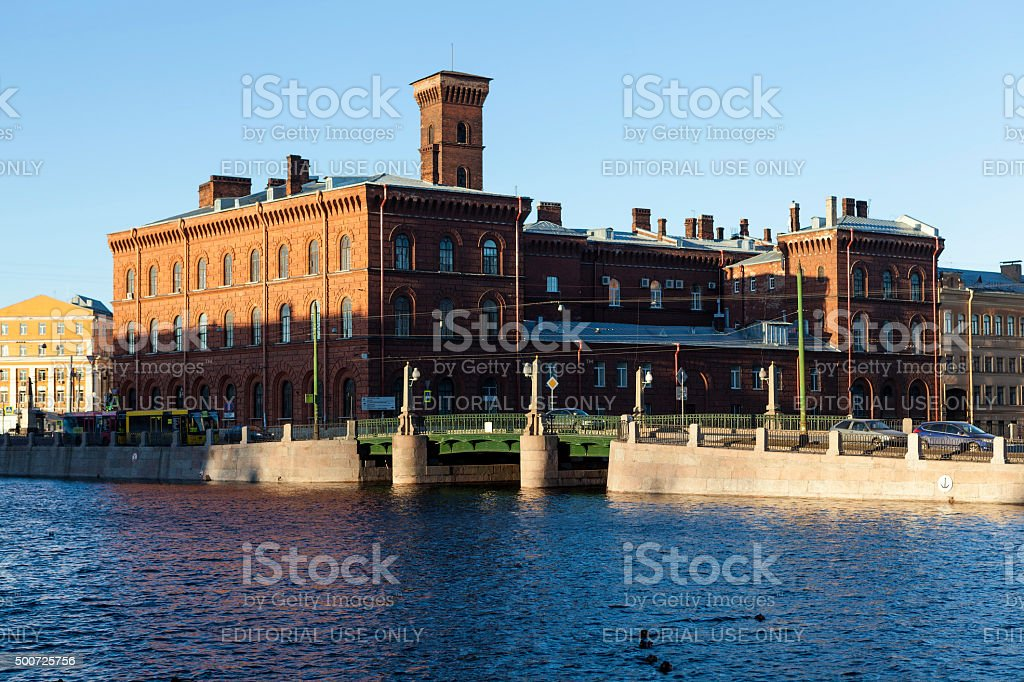 House 4th Admiralty (Kolomna) parts. St. Petersburg. Russia. stock photo
