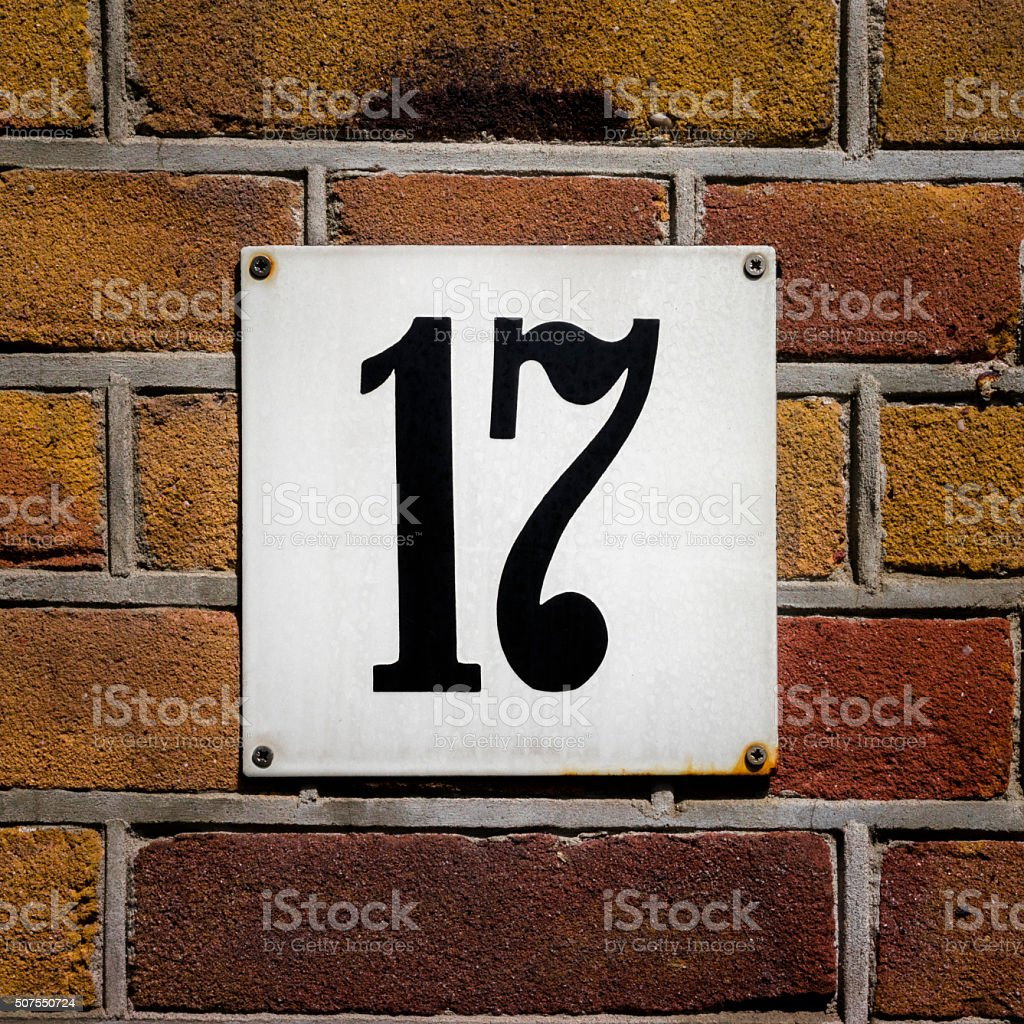 House number 17 stock photo