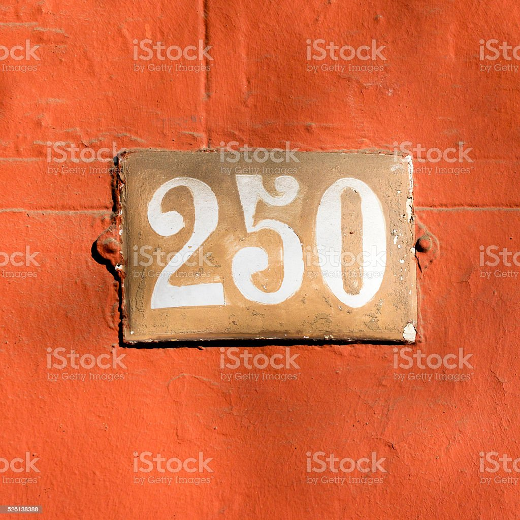 House number 250 stock photo
