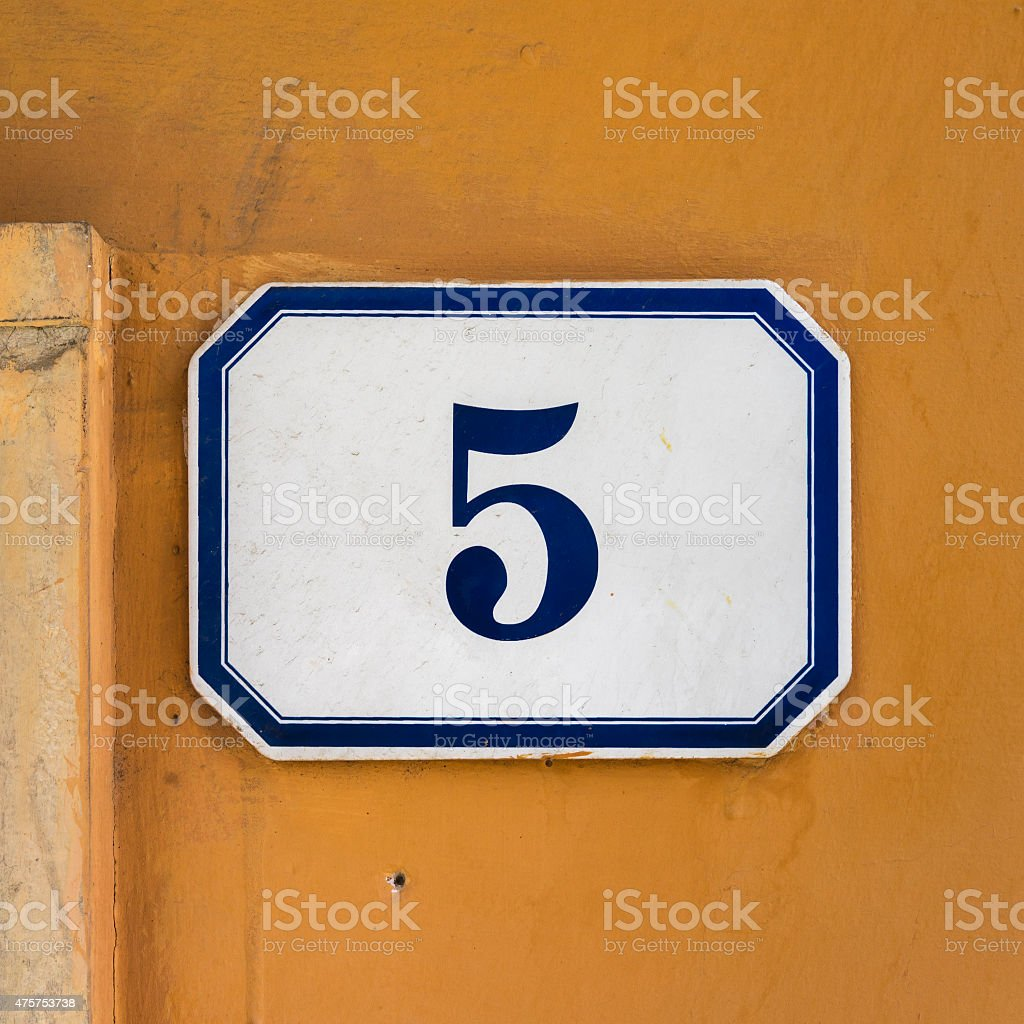 House number 5 stock photo