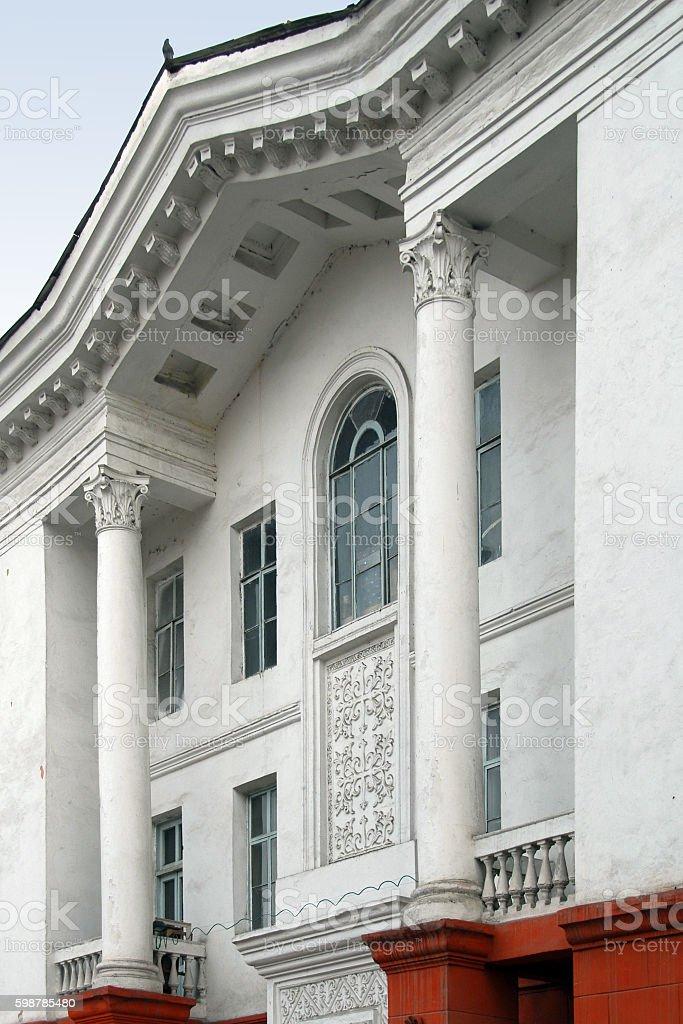House of Artists, Bishkek, Kyrgyzstan stock photo