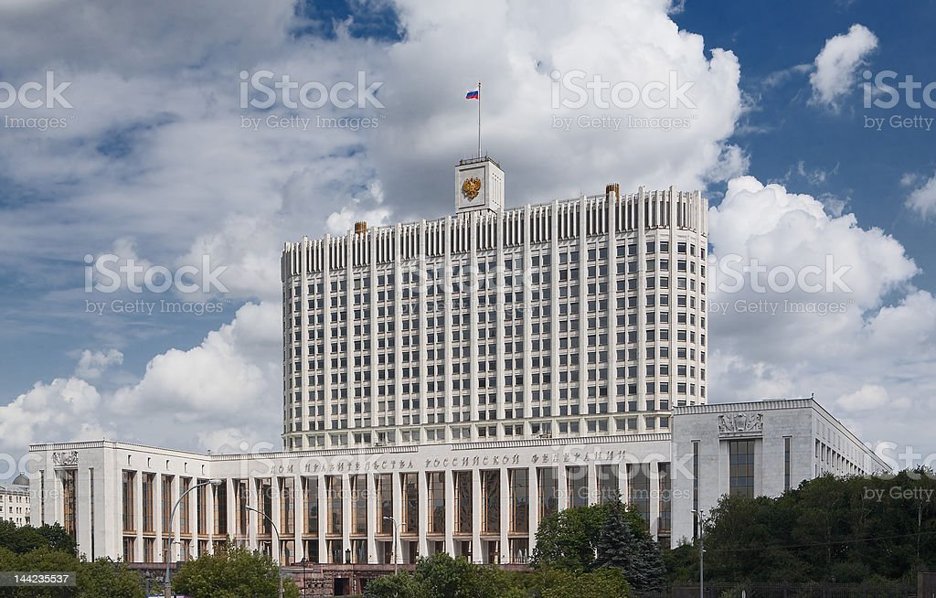 House of Government  Russian Federation. stock photo
