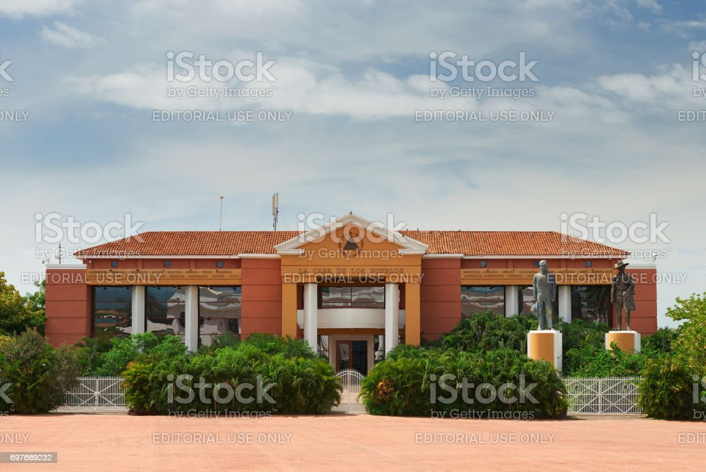 House of Nicaragua president stock photo