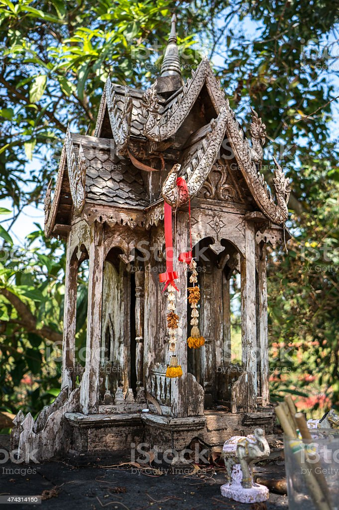 House of spirit stock photo