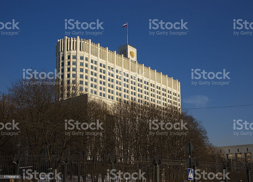 House of the Russian Government royalty-free stock photo