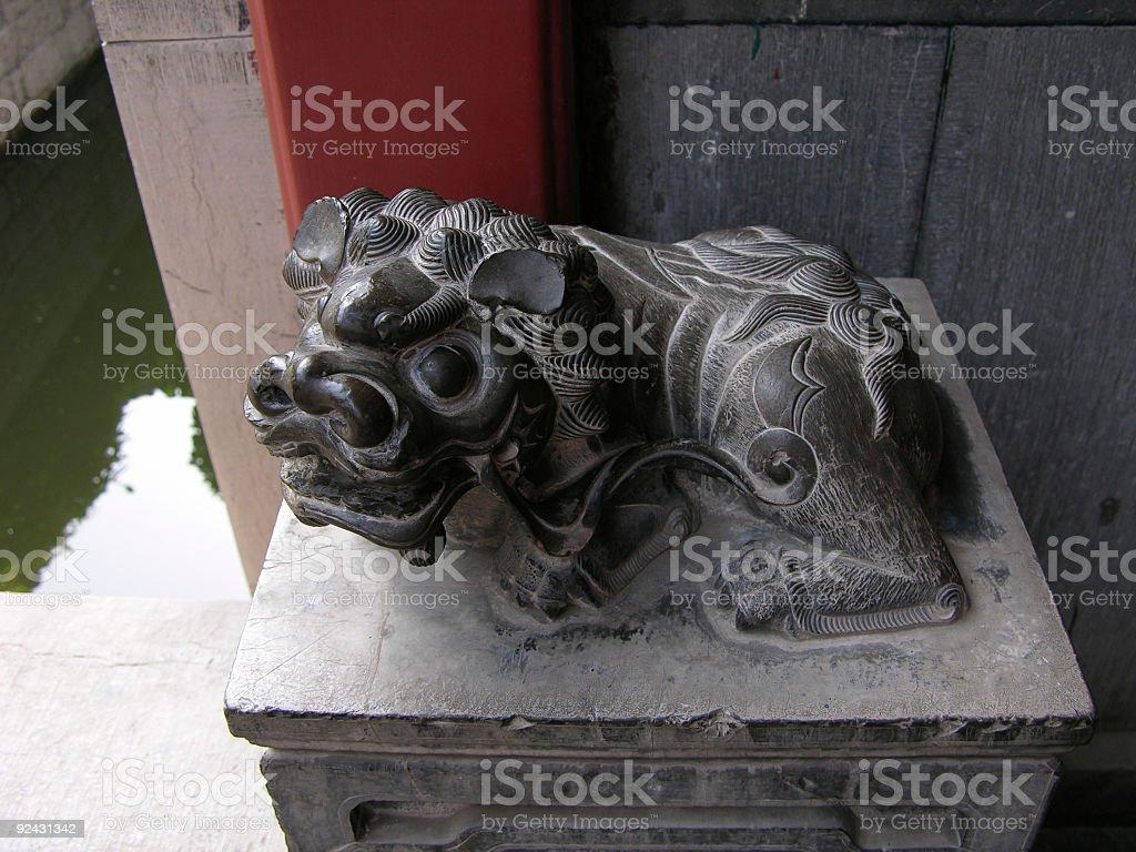 Housedog (China) stock photo