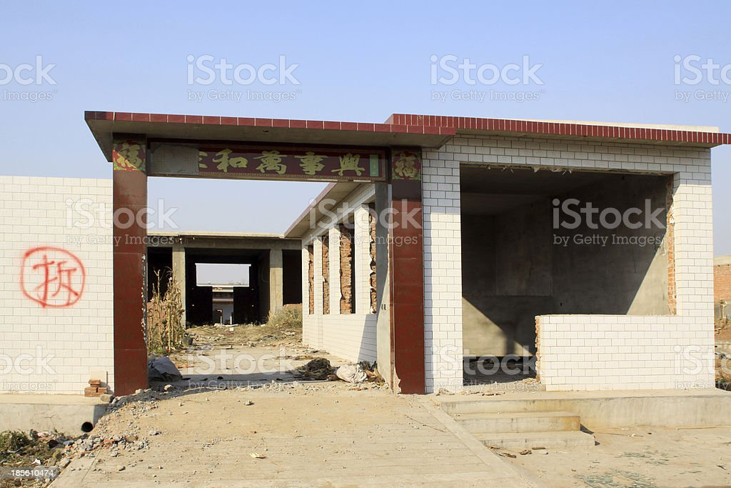 housing construction in demolished royalty-free stock photo