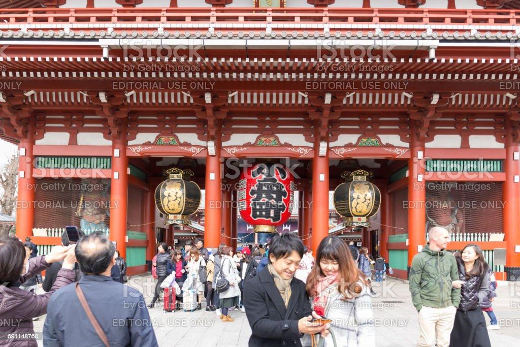 Hozomon, Treasure house gate of Sensoji and the famous big red lantern  February 18, 2017 in Tokyo, Japan stock photo