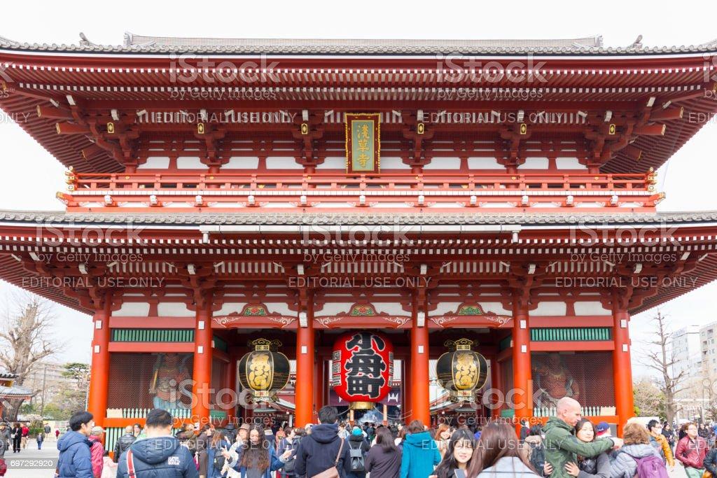 Hozomon, Treasure house gate of Sensoji temple full of tourists February 18, 2017 in Tokyo, Japan stock photo