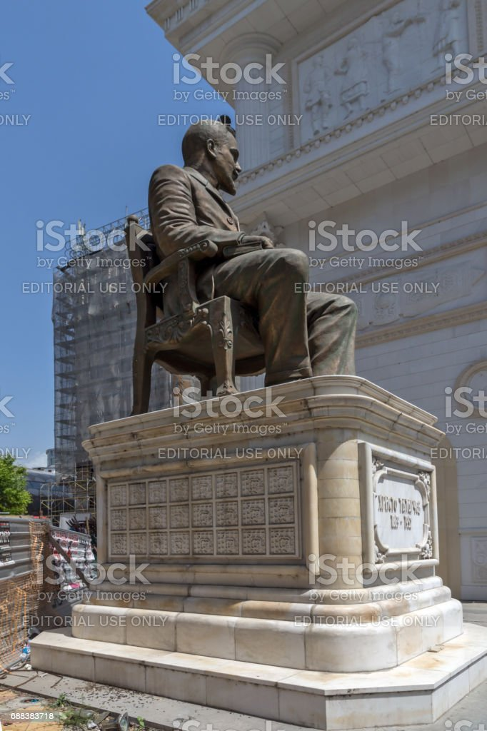 Hristo Tatarchev Monument and Macedonia Gate arch, Skopje, Macedonia stock photo
