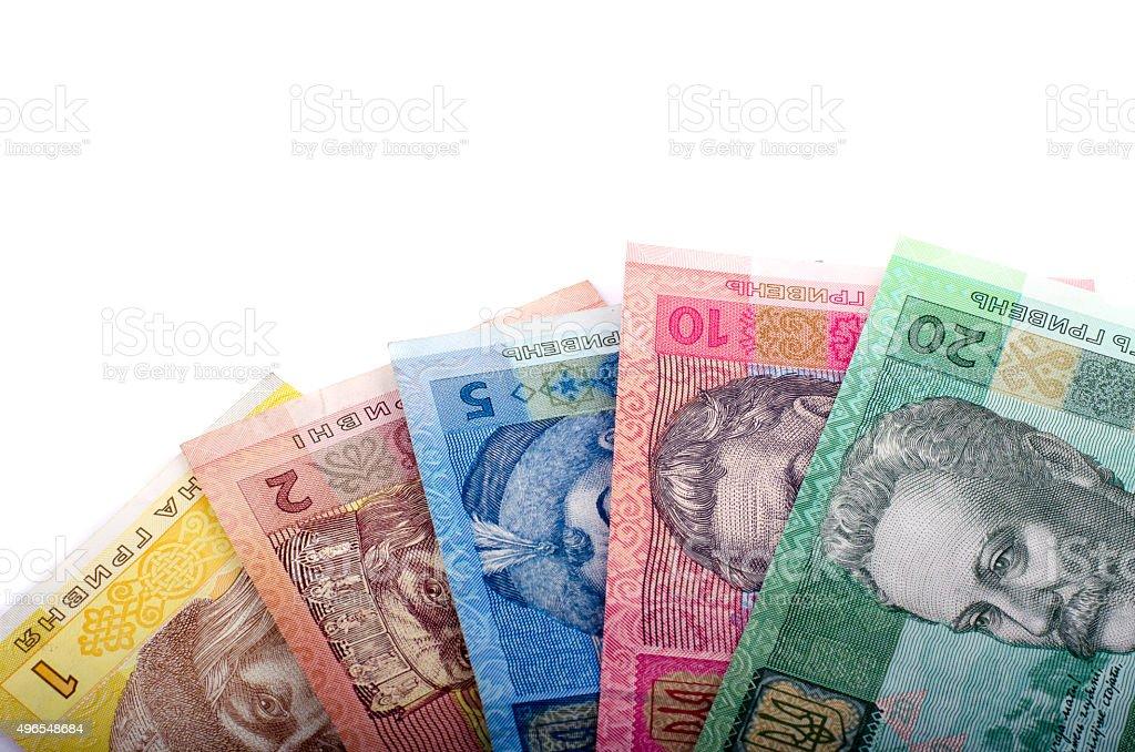 Hryvnia banknotes of various denominations. stock photo