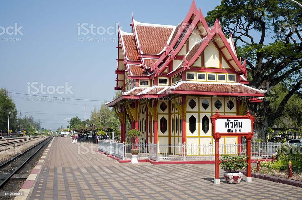Hua Hin Railway Station In Thailand stock photo