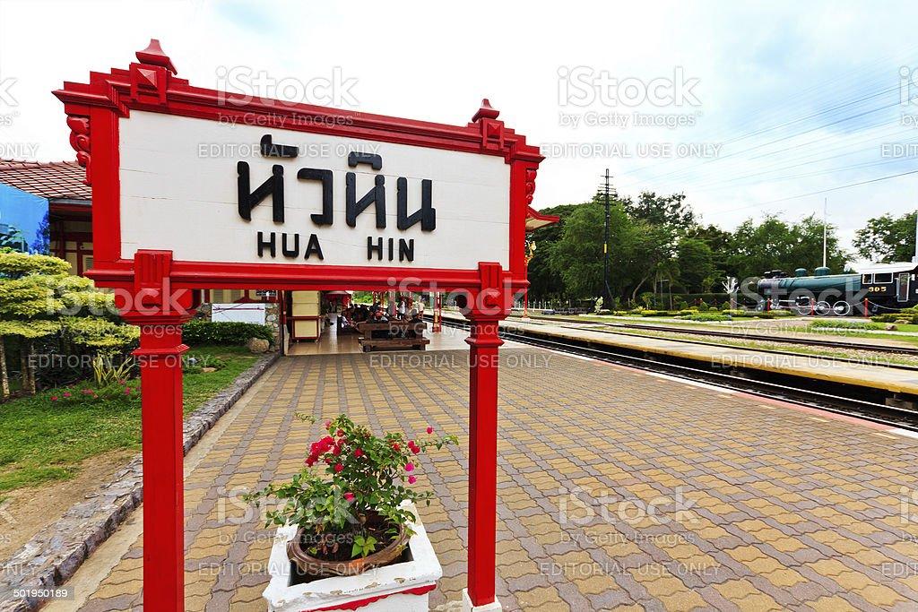 Hua Hin railway station, Thailand stock photo