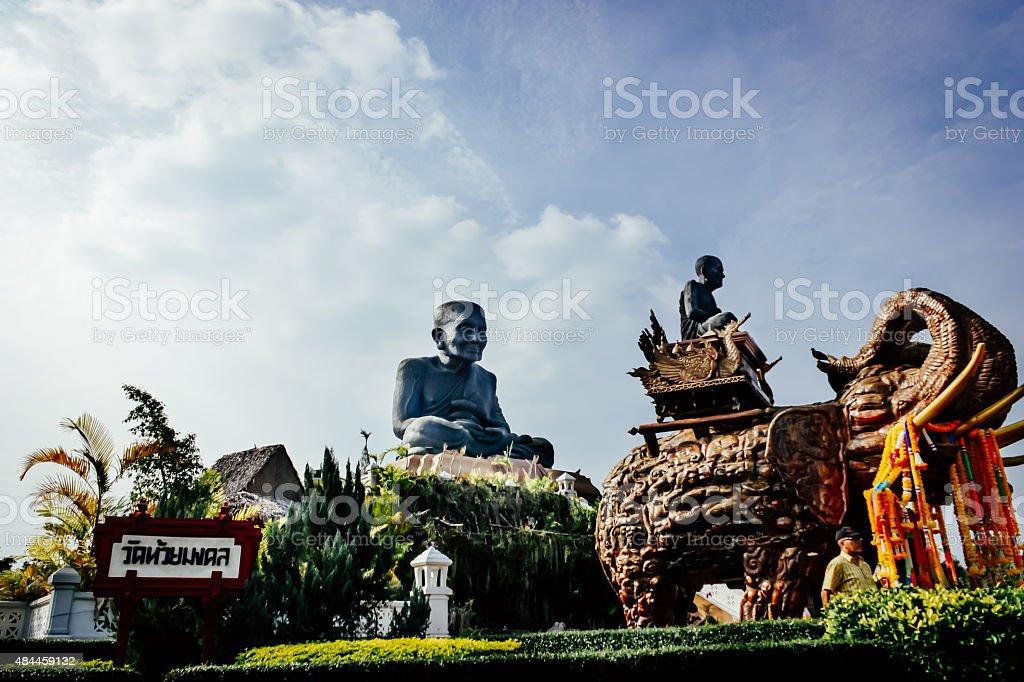 Huamongkol Temple stock photo