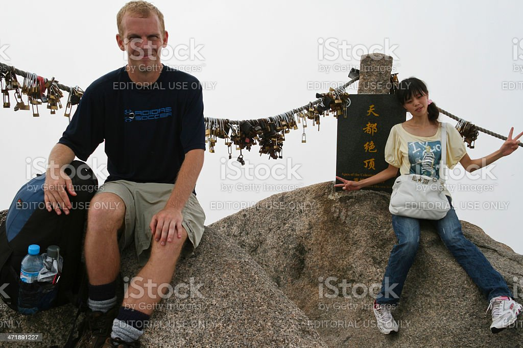 Huangshan Summit stock photo