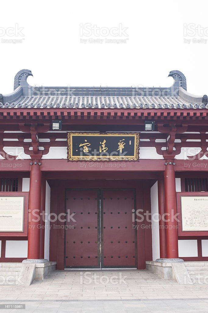 Huaqing Hot Spring ??? royalty-free stock photo